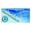 1428-reims-towel